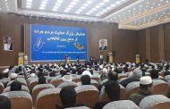 حمایت مردم هرات از صلح بین الافغانی