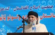 افغانستان د آزادو ولسونو ټابوبی (کنفرانس)