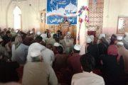 د روژې په لومړۍ ورځ د جمعيت اصلاح افغانستان خوږياڼو څانګې د رمضان استقبال کنفرانس تر سره کړ