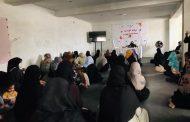 دفتر ساحوی بخش خواهران در ناحیه چهارم کابل افتتاح شد