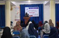 بخش خواهران جمعیت اصلاح كنفرانسی را تحت عنوان (اسوه حسنه) در کابل برگذار کرد